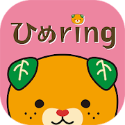 ひめringAのロゴ