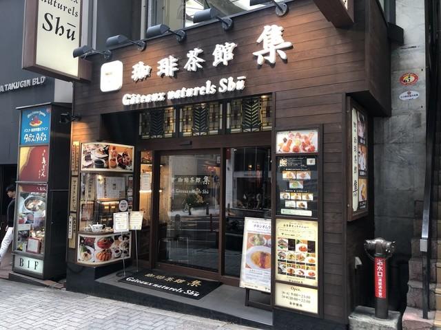 パパ活アプリで使えるSHU 渋谷店1