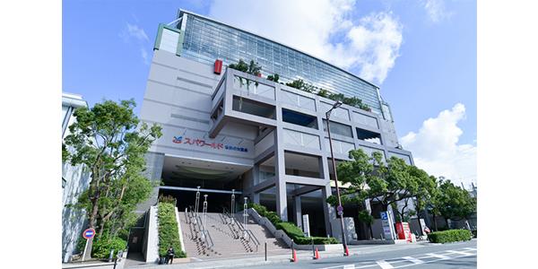デートスポット大阪編 スパワールド世界の大温泉