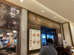 パパ活アプリで使えるブレッツ カフェ クレープリー 新宿タカシマヤ店1