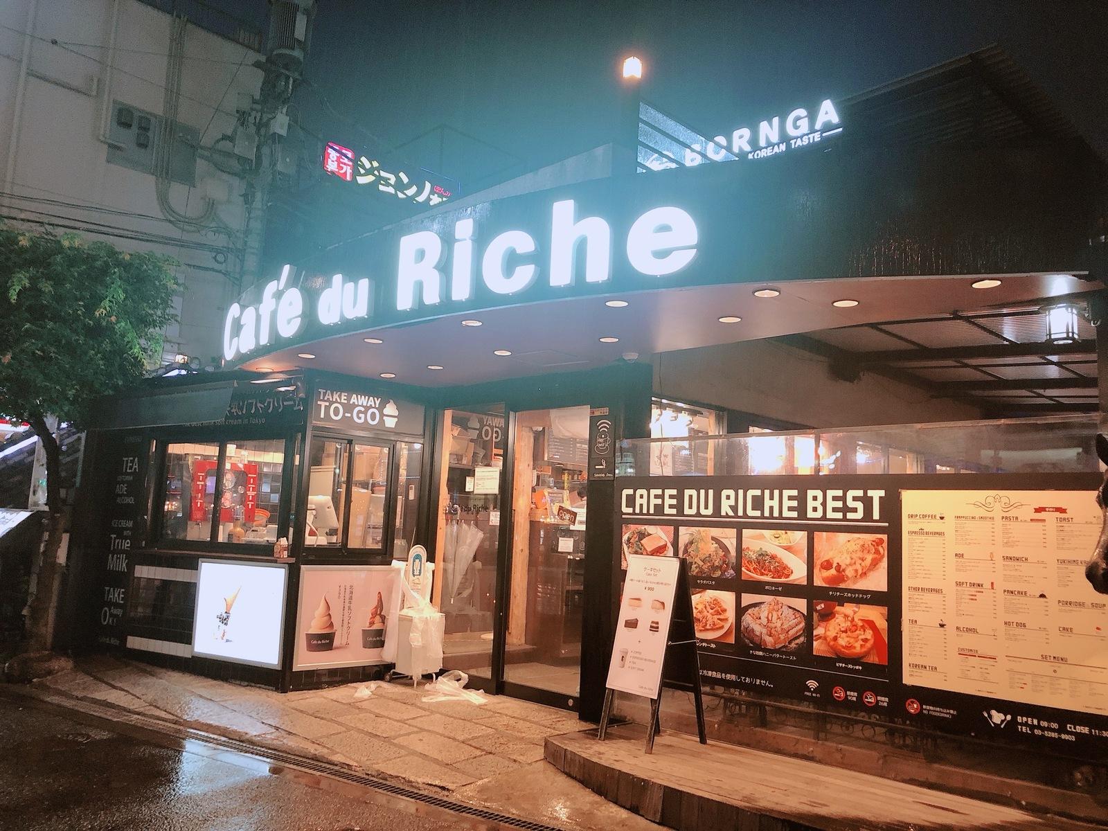 Cafe du Riche1