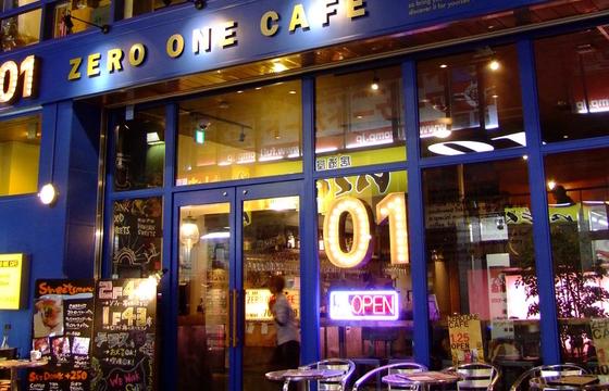 パパ活アプリ顔合わせで使える01-ZERO-ONE-CAFE1