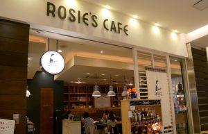 ロージーズカフェ1