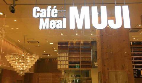 パパ活アプリで使えるカフェ&ミール-ムジ-新宿1