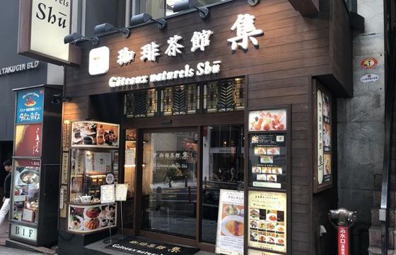 パパ活アプリで使えるSHU-渋谷店1