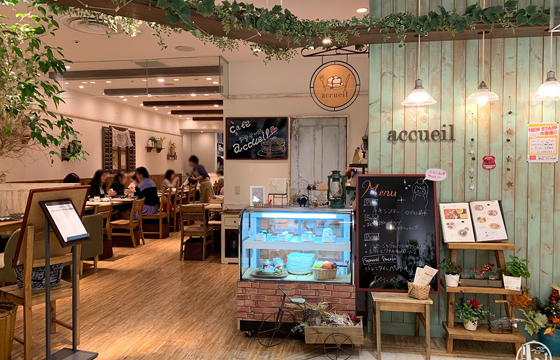 パパ活アプリで使えるカフェ-アクイーユ1