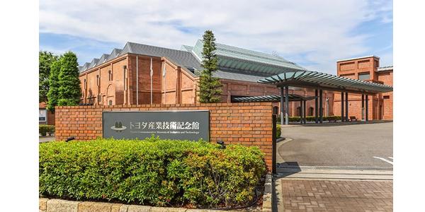 デートスポット名古屋 トヨタ産業技術記念館