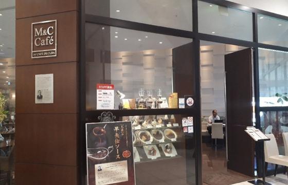 パパ活アプリで使えるM&C-Cafe_川崎店1