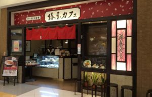 椿屋カフェ-ラゾ―ナ川崎店1