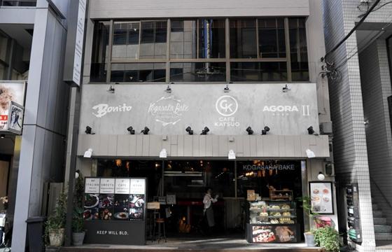 パパ活アプリ顔合わせで使えるCafe-KATSUO-町田店1