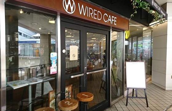 パパ活アプリ顔合わせで使えるWIRED CAFE Dining Lounge Wing 高輪店1