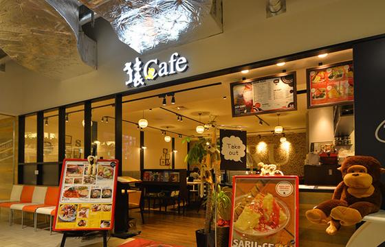 パパ活アプリ顔合わせで使える猿Cafe-町田マルイ店1