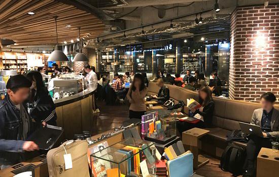 パパ活アプリ顔合わせで使えるスターバックス・コーヒー TSUTAYA TOKYO ROPPONGI店2