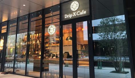 パパ活アプリで使えるDrip-X-Cafe1