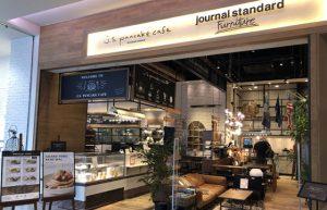J.S._PANCAKE_CAFE1
