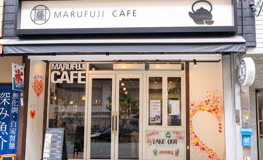 パパ活アプリで使えるMARUFUJI-CAFE1