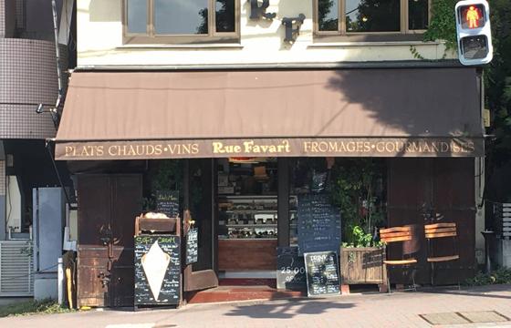 パパ活アプリ顔合わせで使えるお店Rue-Favart1