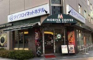モリバコーヒー 新横浜アリーナ通り店1