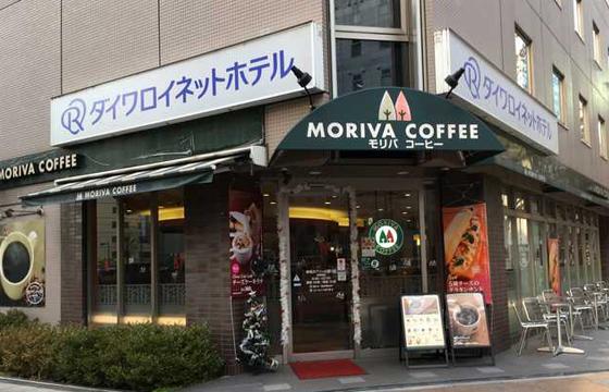 パパ活アプリで使えるモリバコーヒー 新横浜アリーナ通り店1