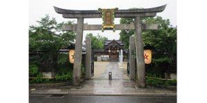 デートスポット名古屋|晴明神社