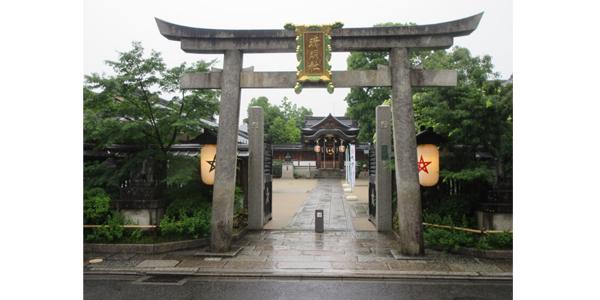 デートスポット名古屋 晴明神社
