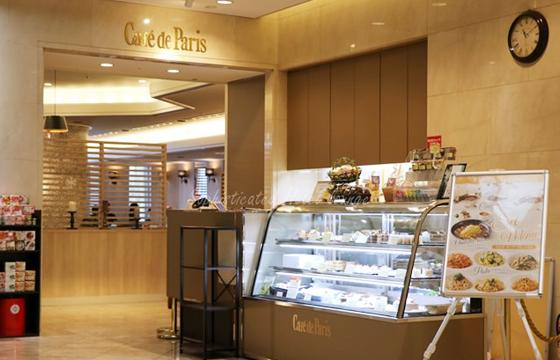 パパ活アプリで使えるカフェ・ド・パリ-1