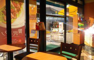 パパ活アプリで使えるドトールコーヒーショップ新横浜駅前店2