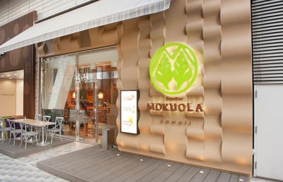 パパ活アプリで使えるモクオラ新横浜店1