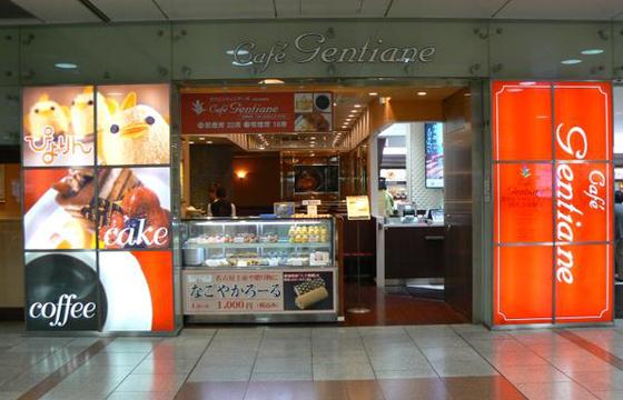 パパ活アプリで使えるGentiane-JR名古屋駅店1