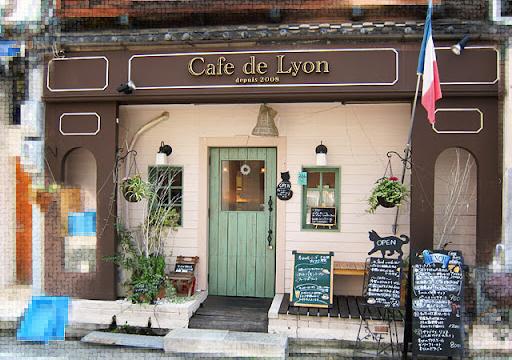 パパ活アプリで使えるCafe-de-Lyon-本店1