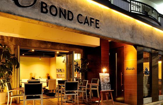 パパ活アプリで使えるBOND-CAFE1