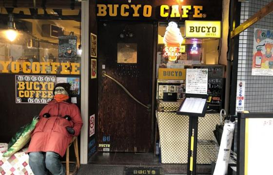 パパ活アプリで使えるBUCYO-Coffee-KAKO2
