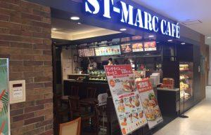 サンマルクカフェ名古屋パルコ店1