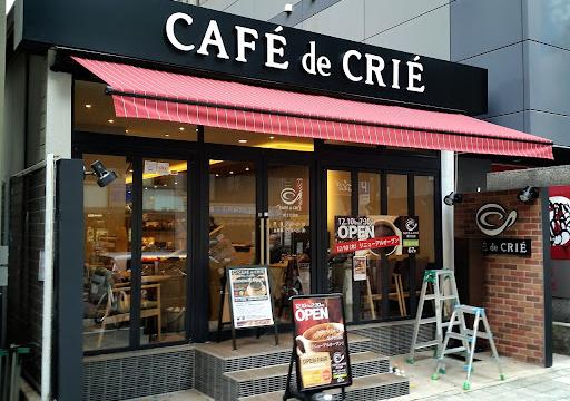 パパ活アプリで使えるカフェ・ド・クリエ-栄3丁目1