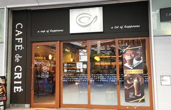 パパ活アプリで使えるカフェ・ド・クリエプラスオアシス21店1