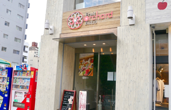パパ活アプリで使えるサニーオーチャード-栄店1
