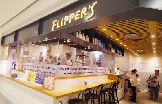 パパ活アプリで使えるFLIPPER'S名古屋ラシック店1