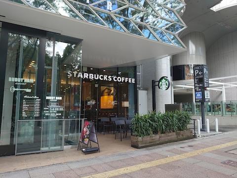 パパ活アプリで使えるスターバックスコーヒー 名古屋久屋南店1