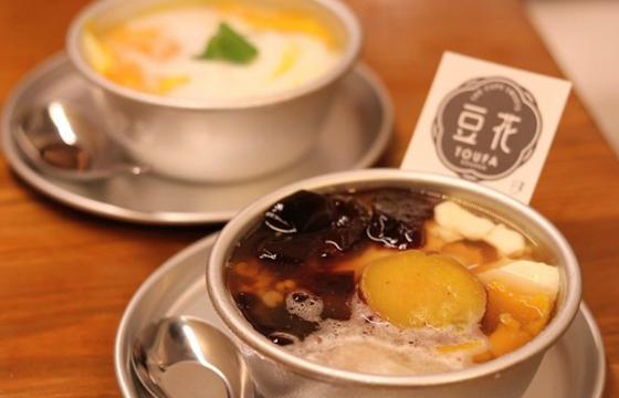パパ活アプリで使えるCOFFEE&GERATO THE CUPS SAKAE3