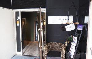 DINING-MUSEUM-virdweac1