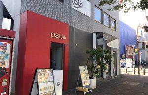 QO-cafe-air1