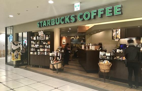 パパ活アプリで使えるスターバックス・コーヒー栄ラシック店1