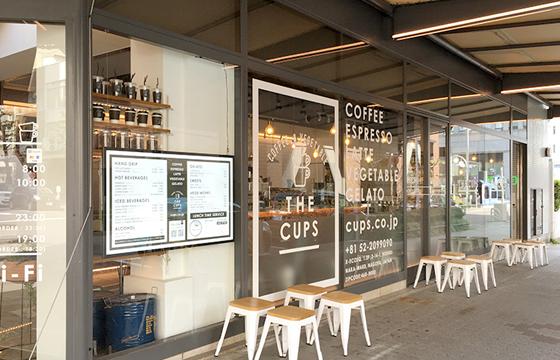 パパ活アプリで使えるcoffee vegetable THE CUPS FUSHIMI1