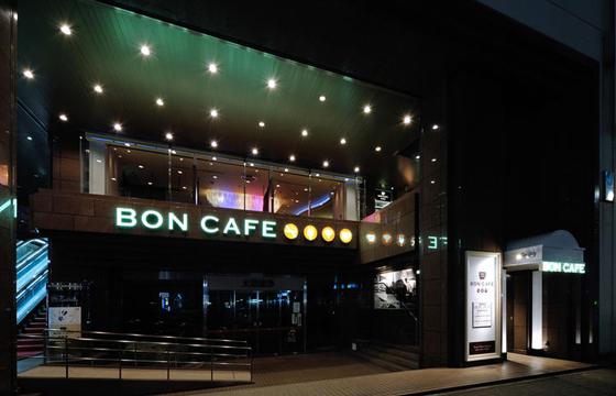 パパ活アプリで使えるボンカフェ栄店1