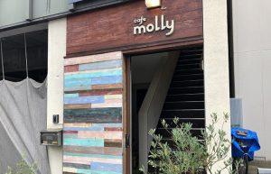 molly1