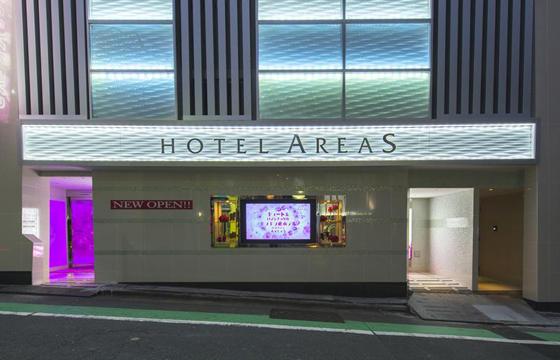 パパ活アプリで使えるHOTEL-AREAS渋谷1