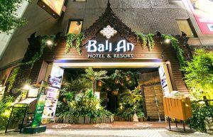 ホテル バリアンリゾート新宿本店1