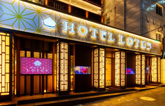 パパ活アプリで使えるHOTEL-LOTUS-渋谷店1