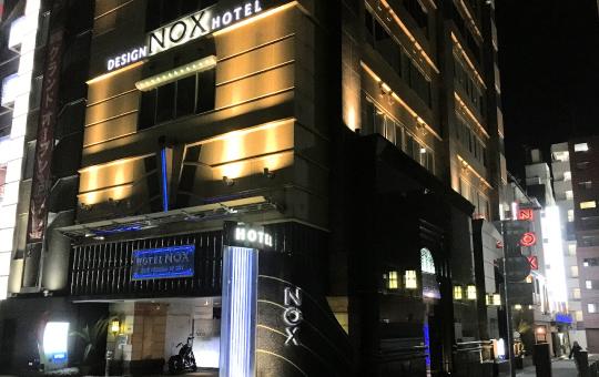 パパ活アプリで使えるDESIGN-HOTEL-NOX1