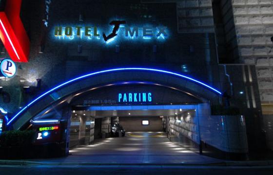 パパ活アプリで使えるHOTEL-J-MEX1